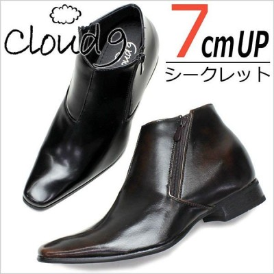 シークレットシューズ 7cmアップ 送料無料 メンズ 靴 ビジネスシューズ 紳士用 ブーツ
