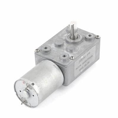 uxcell DCギヤードモータ ギヤボックスモーター 減速機 磁気 12VDC 24RPM 8300RPM