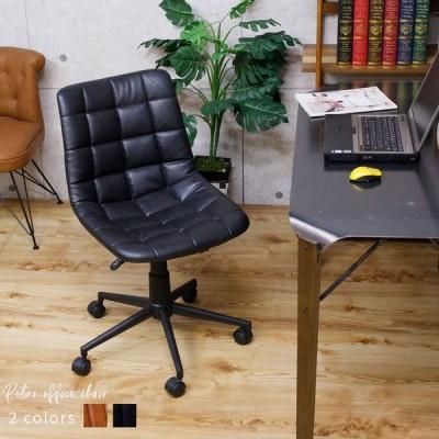 パソコンチェア キャスター付き オフィスチェア レザー レトロ デザインチェアー 昇降式 回転 アームレス 合皮 オフィスチェアー テレワーク