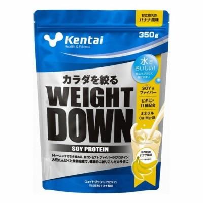 ケンタイ WEIGHT DOWN SOYプロテイン バナナ味 350g (K1141) プロテイン