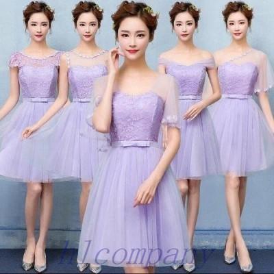 ロングドレス演奏会ドレス二次会花嫁結婚式ウェディングドレス二次会ウエディング花嫁ドレスブライズメイドドレスロング