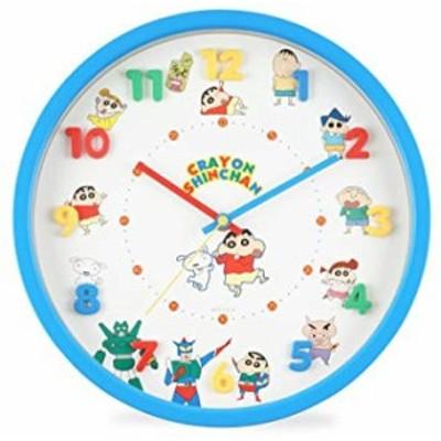 ブルー 直径30cm クレヨンしんちゃん 掛け時計 アナログ 連続秒針 立体文字盤 ブルー