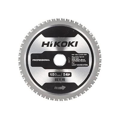 HiKOKI(ハイコーキ) チップソーカッター CD3605DB・CD3605DFA用 軽天用チップソー 150×54P 0037-7219