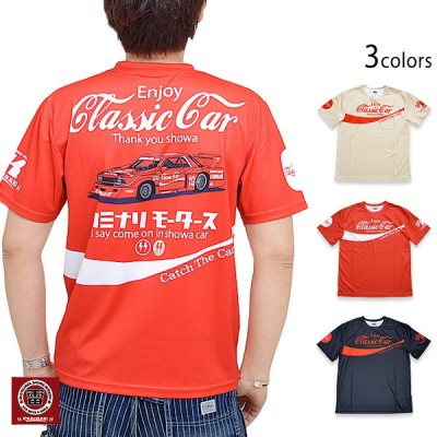 Enjoy Classic Carドライ半袖Tシャツ カミナリ KDRYT-04 雷 旧車 ブルバード910 日産 吸汗速乾 エフ商会