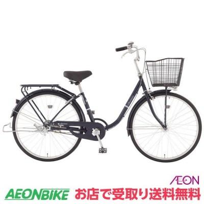 【お店受取り送料無料】 トップバリュ  LEDオートライト付 カジュアル自転車 ファミリータイプF ネイビー 変速なし 26型