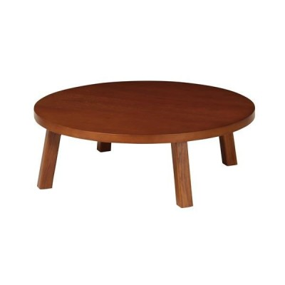 折りたたみテーブル/ローテーブル 〔直径1050mm〕 円型 ブラウン 木製脚付き 〔リビング ダイニング〕 完成品〔代引不可〕