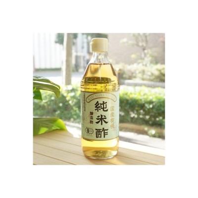 有機純米酢/500ml【マルシマ】