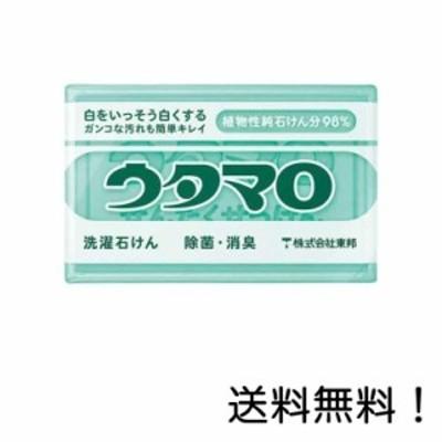 東邦 ウタマロ洗濯石けん 133g