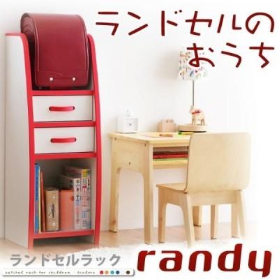 幅33cmソフト素材キッズファニチャーシリーズ ランドセルラック カラー【グリーン】