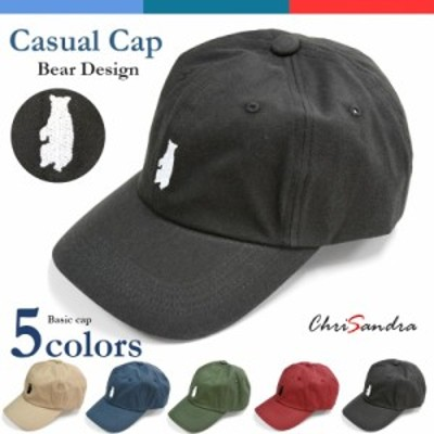 帽子 メンズ キャップ ブランド ウォッシュ 加工 ローキャップ ベアー 刺繍 ロゴ CAP コットン ユニセックス フリーサイズ  クリサンドラ