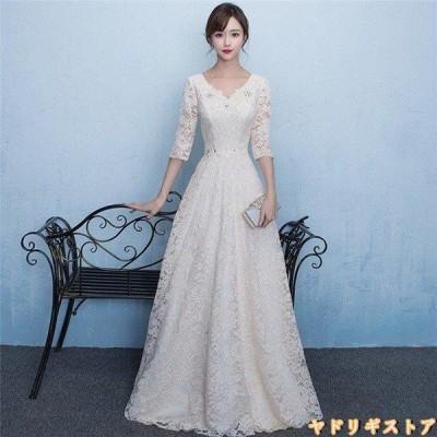 ウエディングドレス aライン 白袖あり レース ウェディングドレス 花嫁 結婚式 パーティードレス 二次会 ブライダル ロングドレス イブニング dr-066