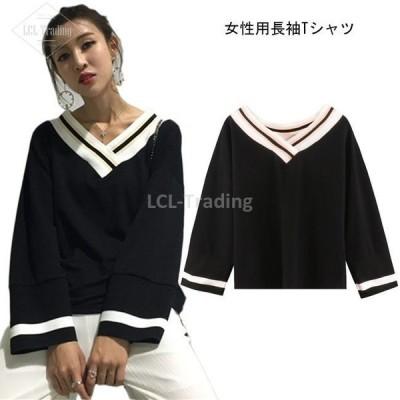 長袖Tシャツ レディース カットソー Vネック ゆったり 色切り替え 女性用 トップス 長袖 Tシャツ セクシー オシャレ 着やせ