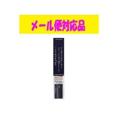 資生堂 インテグレートグレイシィ コンシーラー (シミ・ソバカス用)  ライトベージュ メール便対応品