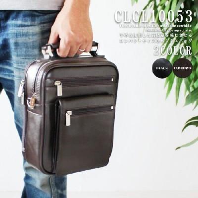 2WAY 革 牛革 ナッパーショルダー ビジネスバッグ セカンドバッグ ブラック/ダークブラウン 縦型 コンパクトサイズ アウトレット