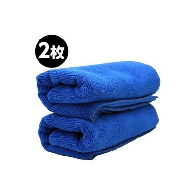 ガレージゼロ 洗車用 マイクロファイバータイル  青 40×60cm 2枚セット/メール便発送で送料無料