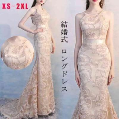 ロングドレス 演奏会 大人 ドレス マーメイドドレス 上品 パーティードレス 結婚式 ドレス 発表会 ウェディングドレス パーテ