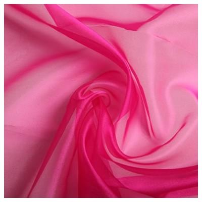 2060-2シャンブレーオーガンジー(29.紫ローズ) オーガンジー OG シャンブレー 玉虫 薄手 透け感 張り ハリ 国産 生地 布 布地 装飾 衣装 仮装