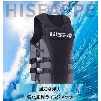 救命枝肉Haishengライフジャケット大人泡子供浮力ベスト海洋洪水制御漂流釣りベストサーフ服