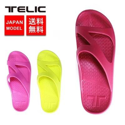 テリック TELIC リカバリーサンダル コンフォートサンダル Z-STRAP 靴 シューズ スポーツサンダル