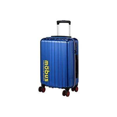 [エー・エル・アイ] ハードキャリー mobus×A.L.I コラボレーションキャリーケース 機内持ち込み可 32L 2.5kg ブルー