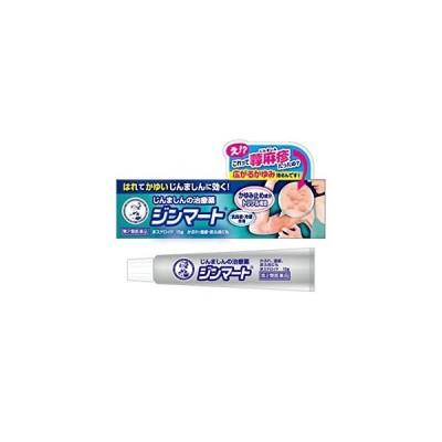 【第2類医薬品】 メンソレータム ジンマート 15g