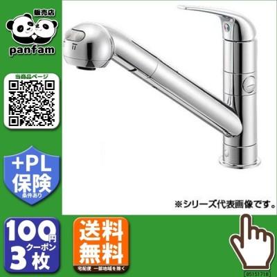 送料無料|三栄 SANEI シングルワンホールスプレー分岐混合栓 K87000BTJV-13|b03