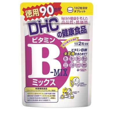DHC 徳用90日分ビタミンBミックス