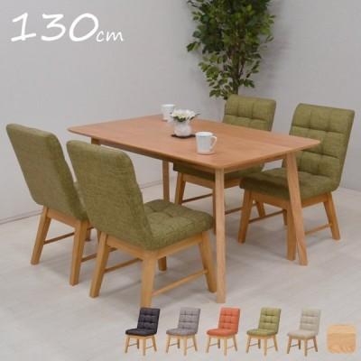 ダイニングテーブルセット 130cm 5点 rosiu130-5-roz361na 360 ダイニングセット 北欧 ファブリック 布 ナチュラルオーク色  アウトレット m70 24s-5k