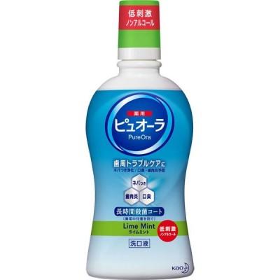 花王 薬用ピュオーラ 洗口液 ノンアルコール ライムミント 420ml