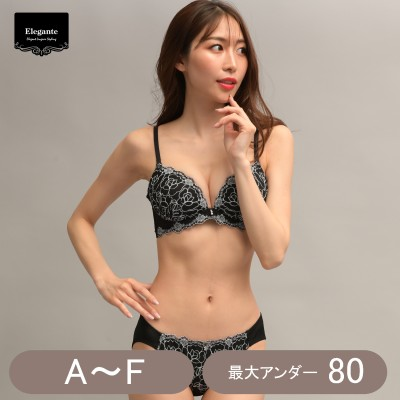 脇高花レースブラ&ショーツセット(エレガンテ/Elegante)