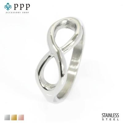 ステンレス リング(200)インフィニティ 銀色 指輪 金属アレルギー対応 レディース メンズ 送料無料 ステンレス 指輪 サージカル  ニッケルフリー