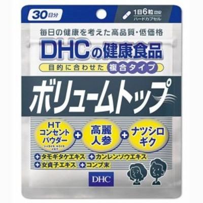 サプリ DHC ボリュームトップ 180粒 30日分 ジャガイモ末含有食品 4511413610862 普通郵便のみ送料無料