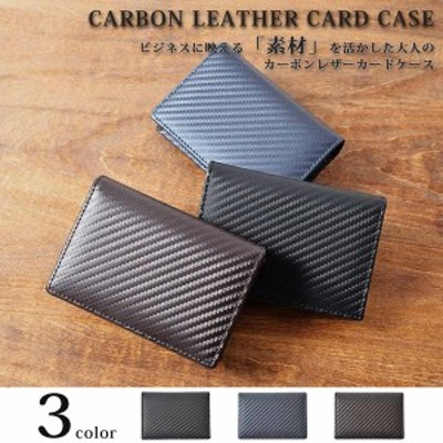 CARBON LEATHER CARD CASE カーボンレザーカードケース メンズ シンプル wal-011