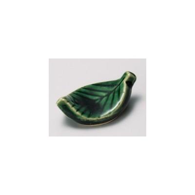 和食器箸置オリベ木の葉/大きさ・6.2cm