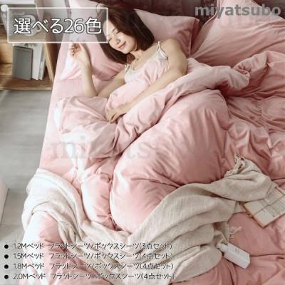 寝具セット おしゃれ 布団セット シングル 抗菌防臭   掛け布団 洗える 暖か やわらかい