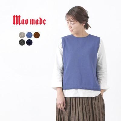 MAO MADE(マオメイド) インナーセット コットン ニット 2WAY ベスト / フルオープン / レディース / 長袖