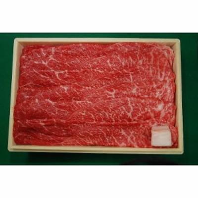 ( 産地直送 冷凍 / 京都モリタ屋 ) 国産黒毛和牛 肩モモ すき焼き用