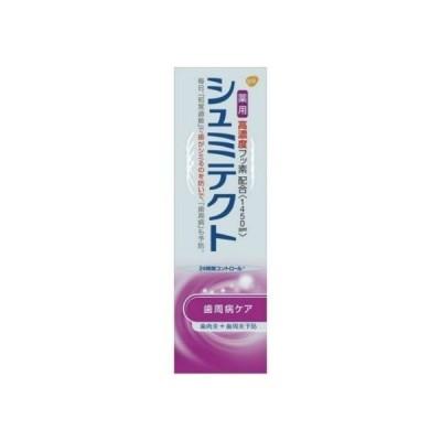 【あわせ買い2999円以上で送料無料】薬用シュミテクト 歯周病ケア 22g