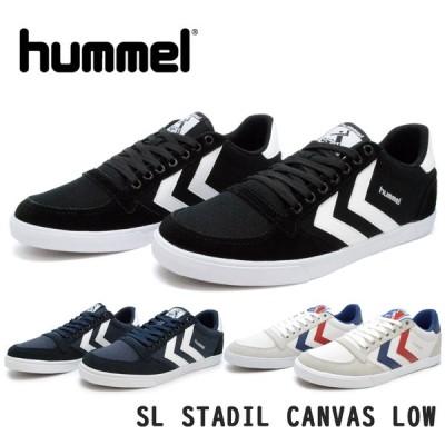 ヒュンメル スニーカー レディース メンズ SL STADIL CANVAS LOW スリマー スタディール キャンバス ロー hummel HM63112 2114 7647 9228