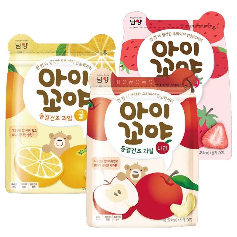 林貝兒 冷凍乾燥水果 12g 蘋果 橘子 草莓 鮮果餅乾 寶寶餅乾 水果乾 1448 副食品