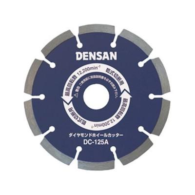 デンサン ダイヤモンドホイールカッター DC-105A