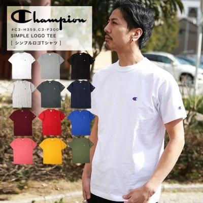 Champion CHAMPION チャンピオン 日本正規代理店 tシャツ チャンピオンtシャツ メンズ tシャツ チャンピオン 日本モデル 無地 ワンポイント C3-H359 C3-P300