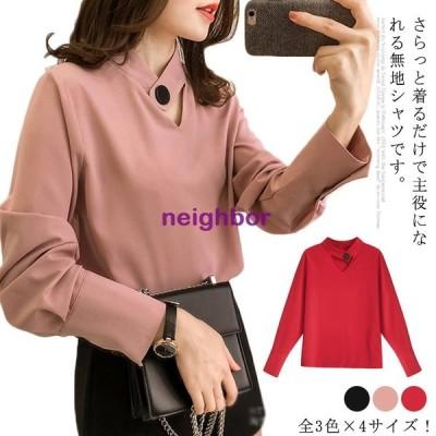 全3色×4サイズ!ベルトボタン&Vネックが大かわいい。春シャツ Vネック 長袖シャツ シャツ ブラウス レディース 長袖 カジュアルシャツ 大きサイズ