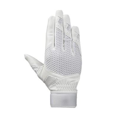 ミズノ(MIZUNO) メンズ レディース 野球 グローバルエリート 守備手袋 右手用 ホワイト×ホワイト 1EJED221 10 野球 グローブ 守備用 手袋