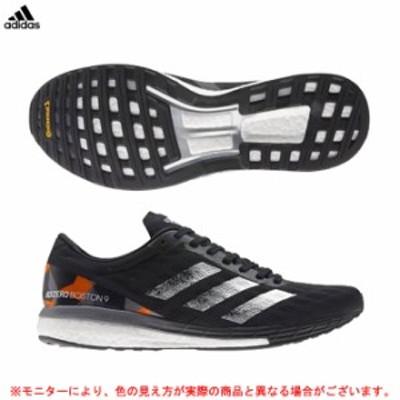 adidas(アディダス)アディゼロ ボストン 9 adizero Boston 9 m(EG4673)ランニング ジョギング トレーニング スニーカー メンズ