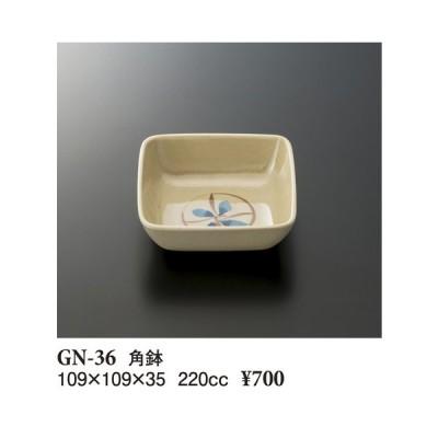スリーライン 角鉢 コバルト GN−36