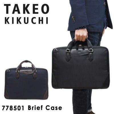 タケオキクチ ビジネスバッグ 2WAY メンズ ジェッター 778501 TAKEO KIKUCHI ブリーフケース [PO5]