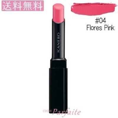 口紅 KANEBO カネボウ カネボウ ウェアリングキープルージュ #04 Flores Pink 2gメール便対応