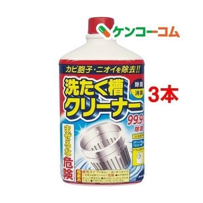 洗たく槽クリーナー ( 550g*3コセット )