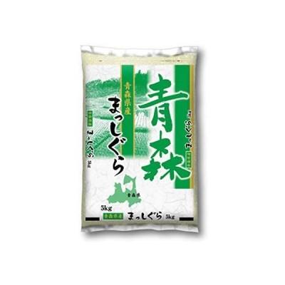 精米青森県まっしぐら5kg (5kg)